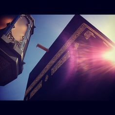 Amazing picture of the Kaabah