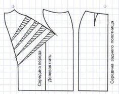 Прямая юбка с подрезом и драпировкой