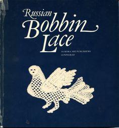 Russian bobbin lace - serena stella - Веб-альбомы Picasa