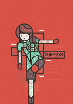 Κουτσό (Hopscotch) poster for SEEAR Playground exhibition by sebdesign.eu