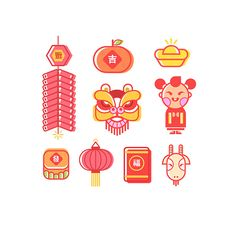 Happy Chinese Goat Year on Behance