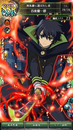 Yuichiro Card game