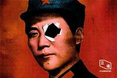 說寄「禁書」回內地犯法,其實: (一)我們先要認識中國大陸的出版書籍的一些規定:事實上,中國境...