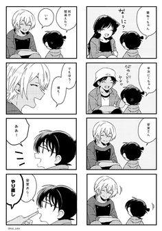 埋め込み Manhwa, Detektif Conan, Magic Kaito, Case Closed, Anime, Geek Stuff, Movie Posters, Memes, Geek Things