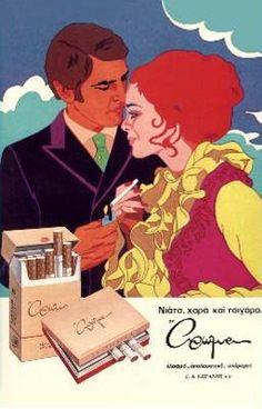 Οι Αναμνήσεις μας: 35 παλιές Ελληνικές διαφημίσεις τσιγάρων | Ελληνικός κινηματογράφος Vintage Advertising Posters, Old Advertisements, Vintage Ads, Vintage Posters, Poster Ads, Movie Posters, Old Toys, Old Photos, The Past