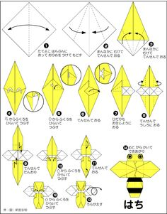 折り紙・はち bee