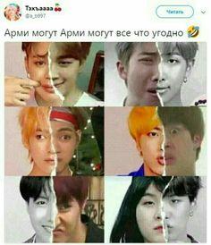 But where's jk bruh K Pop, Kid Memes, Funny Memes, Fanart Bts, Exo, Bts Meme Faces, Drama Memes, Yoongi, Bts Edits