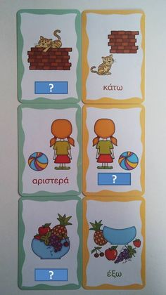 For the beginners: can you fill in the 3 missing words (opposites) Μπορείτε να… Greek Language, 3 Things, Grammar, Vocabulary, Learning, Words, Greek, Studying, Teaching