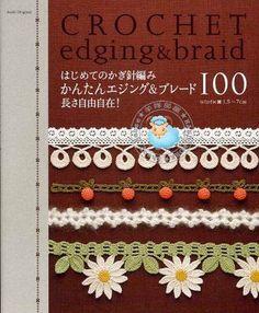Crochet - gechunhua2 - Picasa Albums Web