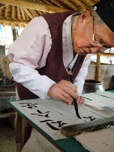 Seoye - A man practices his art with basic utensils: A brush, rice paper, and black ink. Korean calligraphy or 'Seoye' is the Korean tradition of artistic writing in Hangul or Hanja, respectively the Korean alphabet and Chinese characters. Hangul introduced the circle stroke. Have you ever tried this?