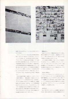 Design Magazine No.53, November 1963, P15