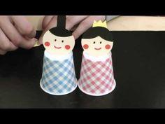 【ひなまつり】紙コップで作るゆらゆらおひなさま♪の作り方 How to make paper cup OHINASAMA / handicraft - YouTube