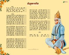There is an ode dedicated to Hanuman, known as the Hanuman Chalisa. It is a poem of 40 stanzas and talks about the strength, generosity, intelligence of Hanuman. Every stanza of Hanuman Chalisa shows how the legendary figure surpasses everyone.