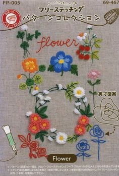 Japanese cheat sheets for floral embroidering. Very cute patterns and so easy to use. You iron on the patterns and then stitch over them.