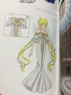 This is actually one of my favorite dresses from Sailor Moon