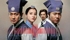 1884 - Jejoongwon (kdrama 2010) An historically accurate portrayal of the fall of the Joseon Dynasty, starting with the failed Gaspin Coup and the subsequent tensions with Emperor Gojong, the Japanese and Chinese. Against this backdrop, the drama focuses on the introduction of Western medicine to Korea, challenging superstitions. At odds are the two male leads, one a butcher from the outcast class, the other a yangban (aristocrat) student. Excellent all around! ~ s.e.t.