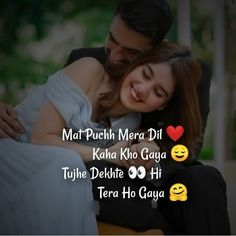Best Love Status In Hindi For Girlfriend Romantic Quotes For Girlfriend, Romantic Quotes For Him, Romantic Status, Girlfriend Quotes, Romantic Couples, Hindi Shayari Love, Shayari Status, Romantic Shayari, Inspirational Quotes With Images