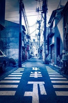 """tokyo-fashion: """"STOP!"""" (止まれ) written on a narrow street in the Ebisu area of Tokyo. Tokyo Decadence, Tokyo Fashion, Parking Lot, Painted Signs, Land Scape, Futuristic, Photo And Video, Tokyo Style, Street"""