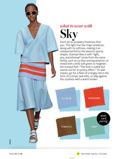 What to wear with the colour SKY (blue), version 1