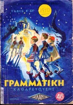 Λόλα, να ένα άλλο: Σχολικά βιβλία Δημοτικού / Α΄ Γραμματική - Αριθμητικη Childhood, Comic Books, Comics, School, Cover, Blog, Infancy, Blogging, Cartoons