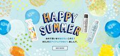 160506_HappySummer                                                                                                                                                     もっと見る Web Design, Graph Design, Web Banner Design, Japan Design, Ad Layout, Summer Banner, Leaflet Design, Event Banner, Sale Banner