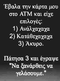 Funny Greek, Funny Stories, Beach Photography, Funny Cartoons, Jokes, Math, Husky Jokes, Math Resources, Animal Jokes