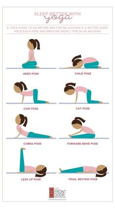 Before Sleep Yoga, Yoga Poses For Sleep, Easy Yoga Poses, Yoga Poses For Beginners, Stretches Before Bed, Bed Stretches, Bedtime Stretches, Bed Yoga Poses, Yoga Exercises