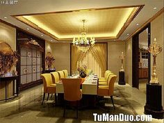 images luxurious rooms in cream color   Tag: Dining-Room l150smq Luxury Table Warm-Color Design-Layout
