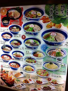 Restaurant Menu :Japan Japanese Restaurant Menu, Menu Restaurant, Restaurant Recipes, Menu Design, Food Design, Around The World Food, Food Retail, Bakeries, Food Menu
