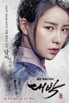 """Jackpot"" Lim Ji-yeon to go under massive transformation @ HanCinema :: The Korean Movie and Drama Database"