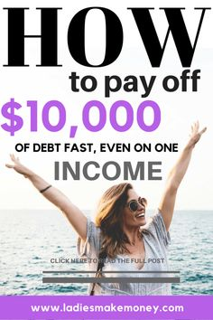 Here are the steps needed to paying off debt fast. Use Dave Ramsey's formula to pay off your debt. How to pay off debt on one income. Dave Ramsey uses the pay off debt snowball effect to help you pay off debt fast. Saving money tips to help you pay o Do What You Like, Debt Snowball, Paying Off Credit Cards, Money Saving Tips, Money Tips, Managing Money, Saving Ideas, Savings Plan, Get Out Of Debt