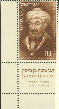 Una estampilla israelita en conmemoración de Rabbí Moshé ben Maimún, el autor de la Guía de perplejos, sobre la cual estoy escribiendo en TODO EL ORO DEL MUNDO