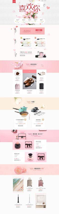 #2017년5월4주차 #중문 Layout Template, Templates, Web Design, Event Page, Korea Fashion, Landing, Promotion, China, Content