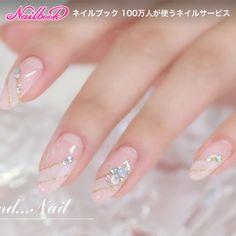 New nails neutral french pink Ideas New Nail Art Design, Best Nail Art Designs, Gel Nail Designs, Elegant Nails, Stylish Nails, Trendy Nails, Beautiful Nail Art, Gorgeous Nails, Nail Art Printer