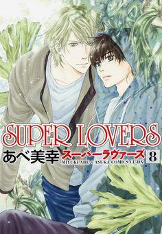 La adaptación a Anime de Super Lovers será para televisión y revela su equipo de producción.