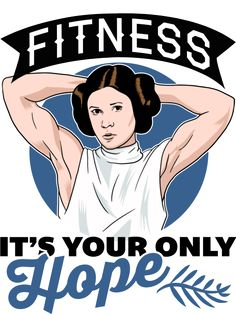 Fitness - It's Your Only Hope – Print Proxy