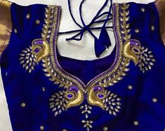 Peacock Blouse Designs, Peacock Embroidery Designs, Kids Blouse Designs, Hand Embroidery Design Patterns, Simple Blouse Designs, Blouse Designs Silk, Designer Blouse Patterns, Bridal Blouse Designs, Traditional Blouse Designs