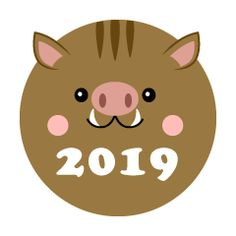"Képtalálat a következőre: ""New Year Fortune Piglet diy"" Student In Japanese, Japanese New Year, Chinese New Year, Year Of The Boar, Year Of The Pig, Pig Chinese Zodiac, Deco Nouvel An, New Year Card, Disney Quotes"