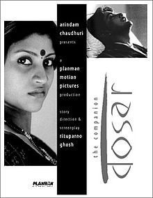 Find more movies like The Companion to watch, Latest The Companion Trailer, The story revolves around Kaushik (Prasenjit Chatterjee) and Kaberi (Konkona Sen Sharma), a happy couple until a car accident takes away Mita. See full synopsis Konkona Sen Sharma, Satyajit Ray, Best Actress Award, National Film Awards, Indian Drama, Best Director, Drama Film, Cannes Film Festival, Film Posters