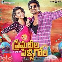 Premaleela Pelligola Telugu Audio Songs Free Download Some Info: Premaleela Pelligola Song From Telugu. Premaleela Pelligola by Vishnu Vishal, Nikki Galrani director by Ezhil. S [...]