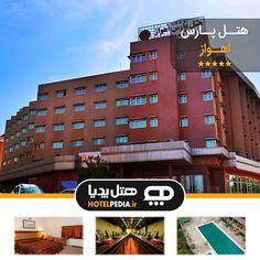 هتل پارس اهواز، آرامش و راحتی در محیط لوکس و مجهز، از قدیمیترین هتلهای خوزستان، مجاور رود کارون و پل معروف اهواز #پارس #اهواز #خوزستان #کارون #مجلل #مجهز #جنوب #هتل_پدیا #pars #ahvaz #karoon #hotel #iran #turism