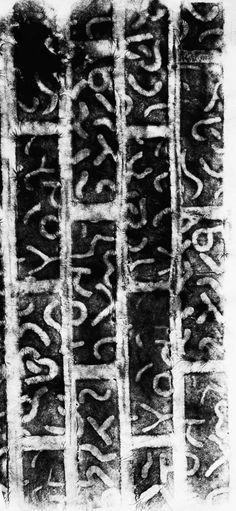 t117 B texture 이미지 19