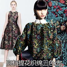 16 Winter Haute Couture Kleidung Brokat Jacquard-stoff Stiff Mäntel Anzug Stoff 50 cm X 150 cm
