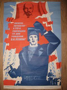 Original Vtg 1979 Big Soviet Russian USSR Industrial Propaganda Poster Space | eBay