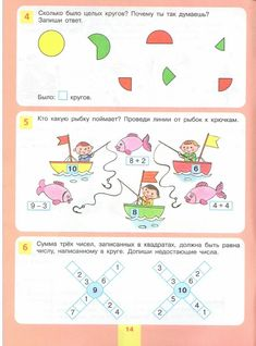 Worksheets, Map, Kids, Young Children, Boys, Location Map, Literacy Centers, Children, Maps
