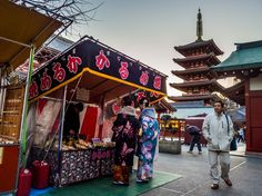 Asakusa Mamemaki 12/12 This is Asakusa so kimono are not limited to geisha or the furisode-san: some of the visitors to the mamemaki were wandering around the food-stalls set up for the event dressed in splendid kimono and defying the biting cold. #Asakusa, #mamemaki, #Sensoji, #setsubun, #kimono February 3, 2015 © Grigoris A. Miliaresis