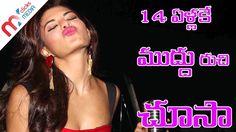 Jacqueline Fernandez About Her First Kiss, Jacqueline Fernandez first kiss, Jacqueline Fernandez hot kiss, Jacqueline Fernandez lip look, Jacqueline Fernande