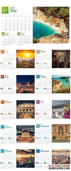 Настольный календарь с видами природы и достопримечательностями | Desk Calendar 2015