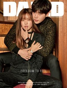 "The chemistry between Lee Jong Suk and Han Hyo Joo during their drama ""W – Two Worlds"" must have enticed Dazed & Confused to pair them up again for their November issue and ne… Han Hyo Joo Lee Jong Suk, Lee Jung Suk, W Kdrama, Kdrama Actors, Park Shin Hye, Korean Celebrities, Korean Actors, Korean Dramas, W Two Worlds Wallpaper"