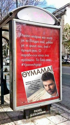 Greek, Jumpsuit, Music, Greek Language